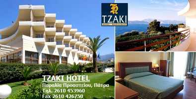hoteltzaki
